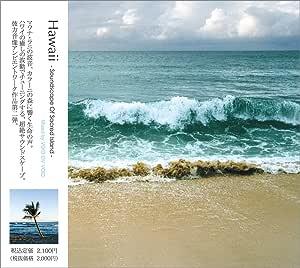 Hawaii -Soundscape Of Sacred Island-