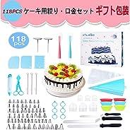 プロのケーキデコレーション用品 絞り口金セット ケーキ工具 セット 3D ケーキ口金 DIY製菓道具 花型作成器 製菓道具 DIY ケーキ/プリン/アイスクリーム/お菓子の飾り用