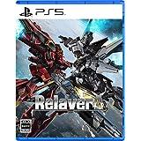 Relayer(リレイヤー) - PS5(【早期購入特典】テラのレアアイテムセット 封入)