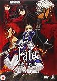 Fate/stay night コンプリート DVD-BOX (全24話, 600分) フェイト/ステイナイト アニメ…