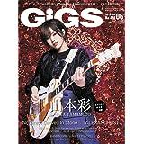 GiGS (ギグス) 2019年 06月号