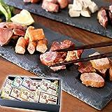 お歳暮 御歳暮 燻製 10種 おつまみ 冬 ウィンター ギフト 詰め合わせ セット 豚 肉 ホルモン 珍味 スモーク タ…
