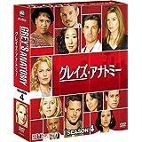 グレイズ・アナトミー シーズン4 コンパクト BOX [DVD]