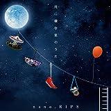 「月に棲む星のうた ~nano.RIPE 10th Anniversary Best~」