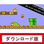 アーケードアーカイブス VS.スーパーマリオブラザーズ|オンラインコード版