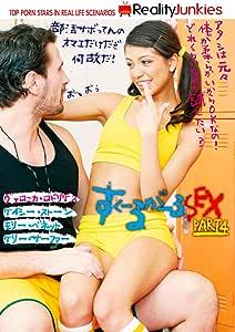 すくーるがーるSEX PART4 [DVD]