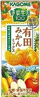 【訳あり(賞味期限2019年4月28日)】カゴメ 野菜生活100 有田みかんミックス 195ml×24本