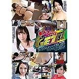 【ベストヒッツ】素人ナンパGET!! 東京Street編 No.196 RISING GIANTS NewNEXT 桃太郎映像出版 [DVD]