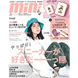mini(ミニ) 2021年 04 月号