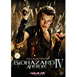 バイオハザードIV アフターライフ [DVD]