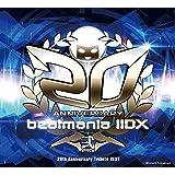 【初回生産分】 beatmania IIDX 20th Anniversary Tribute BEST (beatmania IIDXシリーズ歴代タイトルロゴステッカー1種 (サイズ:55mm×90mm)全28種のうち1種をランダム封入)