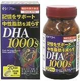 DHA1000 (ディーエイチエー) 約20日分 120粒 [機能性表示食品]