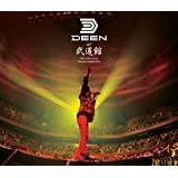 DEEN at 武道館 ~15th Anniversary Greatest Singles Live~
