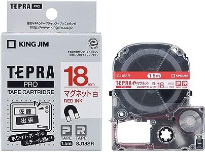 キングジム テープカートリッジ テプラPRO マグネットテープ 18mm 白 SJ18SR