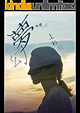 推理小説 夢幻(22世紀アート)