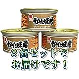 かにみそ・1缶100g入り×3缶セット、マルヨ水産・日本酒のあてに【うまみ凝縮】寿司・パスタ・味噌汁・ラーメン・焼物・炒…