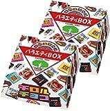 チロルチョコ バラエティBOX 27個入×2箱