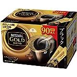 ネスカフェ ゴールドブレンド スティック ブラック 90P 【レギュラーソリュブルコーヒー】【個包装 スティックタイプ…