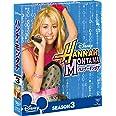 ハンナ・モンタナ シーズン3 コンパクト BOX [DVD]
