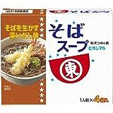 ヒガシマル醤油 そばスープ 4袋 ×10個