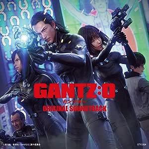 GANZ:Oオリジナルサウンドトラック