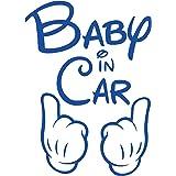 【全16色】人気!ベイビー イン カー ステッカー!Baby in car Sticker/車用/シール/Vinyl/Decal/バイナル/デカール/ステッカー/hands-1 (青) [並行輸入品]