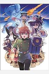 たとえばラストダンジョン前の村の少年が序盤の街で暮らすような物語12 (GA文庫) Kindle版