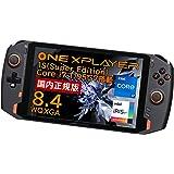 One-Netbook ONEXPLAYER 1S【国内正規版 】ゲーミングUMPC (Super(Core i7-1195G7/16GB/1TB))