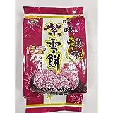 Want Want Shelly Senbei Black Rice Crackers 160 g, 160 g, Senbei Black