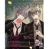 spoon.2Di vol.66 (カドカワムック 843)