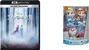 【Amazon.co.jp限定】アナと雪の女王2 4K UHD MovieNEX(HOTTOYSコラボレーション企画 オリジナルコスベイビー付き<アナ,エルサ,オラフ,サラマンダー>) [4K ULTRA HD+ブルーレイ+デジタルコピー+MovieNEXワールド] [Blu-ray]