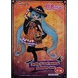 """Taito 7"""" Hatsune Miku 2nd Season Autumn Version Action Figure"""