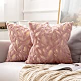 MIULEE Pack of 2 Decorative Throw Pillow Covers Plush Faux Fur with Gold Feathers Gilding Leaves Cushion Covers Cases Soft Fu