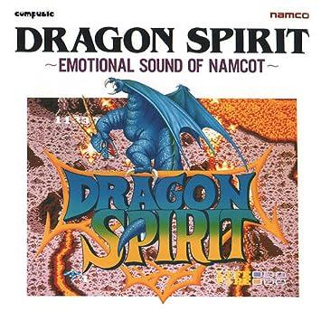 Amazon | ドラゴンスピリット ‾ ...