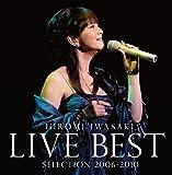岩崎宏美 LIVE BEST SELECTION