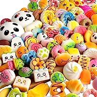 Yunko 30個セット ストレス解消グッズ スクイーズ おもちゃ 減圧グッズ 低反発 触感いい 無害 可愛い 柔らかい…