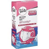[Amazonブランド]Presto! マスク 小さめサイズ 個別包装 120枚(40枚×3パック) PM2.5対応