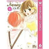 ハニー 6 (マーガレットコミックスDIGITAL)