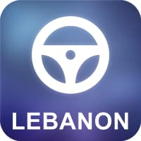 レバノン オフラインナビゲーション