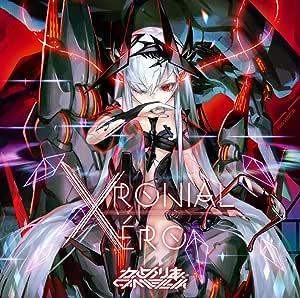 【Amazon.co.jp限定】Xronial Xero(SPECIAL REMIX 音源ダウンロードカード「Xroniàl Xéro」BlackY Remix付)