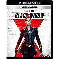 ブラック・ウィドウ 4K UHD MovieNEX [4K ULTRA HD+3D+ブルーレイ+デジタルコピー+Movi…
