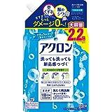 【大容量】アクロン おしゃれぎ用洗剤 ナチュラルソープの香り(微香) 洗濯洗剤 液体 詰め替え 900ml