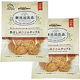 ドギーマン 犬用おやつ 無添加良品 香ばし鶏ささみ チップス チキン 120g×2個 (まとめ買い)