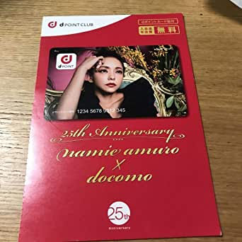 dポイントカード 安室奈美恵 タワーレコード Dカード