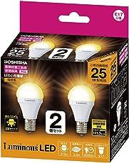 ルミナス LED電球 E17口金