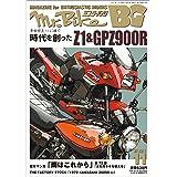 Mr.Bike BG (ミスター・バイク バイヤーズガイド) 2021年11月号 [雑誌]