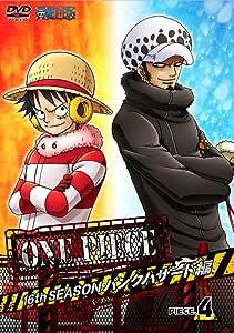 ONE PIECE ワンピース 16THシーズン パンクハザード編 piece.4【初回版】 [DVD]