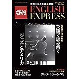 CNN ENGLISH EXPRESS (イングリッシュ・エクスプレス) 2020年 1月号【国連演説】グレタ・トゥーンベリ【編集部現地取材】ジャズとアメリカ
