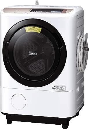 日立 ドラム式洗濯乾燥機 ビッグドラム 大容量 12kg 左開き 奥行スリムタイプ BD-NX120BL N