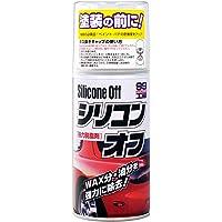 SOFT99 (99工房) 脱脂剤 シリコンオフ300 300g 09170